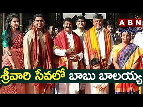 CM Chandrababu Naidu Along With Family to Visit Tirumala Temple today