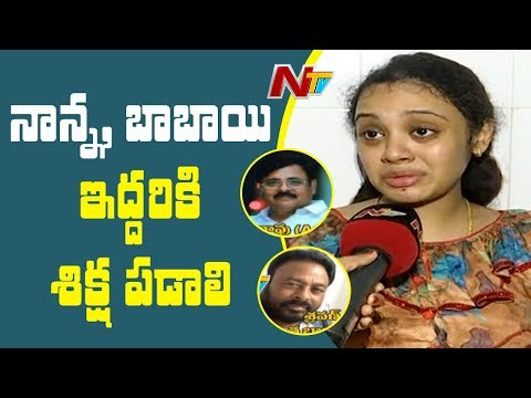 Xxx Mp4 Pranay Wife Amrutha Face To Face Demands Punishment For Her Father NTV 3gp Sex