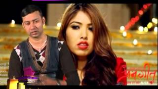 'Premgeet' New Song 'Alapatrai' Premiere from TV Filmy - TV Filmy Report