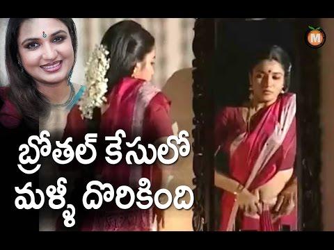 South Actress Sukanya Arrested at Goa | Orange Film News