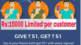 ₹10000 Par Refer And Earn 51+51 New App Launch Shopping App