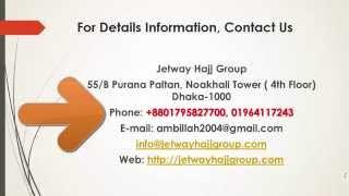 Umrah Hajj Package in Bangladesh from Jetway Hajj Group