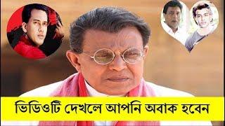 সালমান শাহকে নিয়ে একি বললেন মিঠুন চক্রবর্তী |Salman shah|Mithun chakraborty|latest bangla news