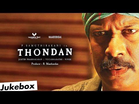 Xxx Mp4 Thondan Official Jukebox Samuthirakani Vikranth Sunainaa Justin Prabhakaran Samuthirakani 3gp Sex