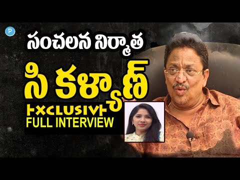 Producer C.Kalyan Exclusive Interview || Telugu Popular TV