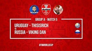Uruguay vs Russia | ThisIsRich vs Viking Dan | Football Manager 2018 | #FMWorldCup