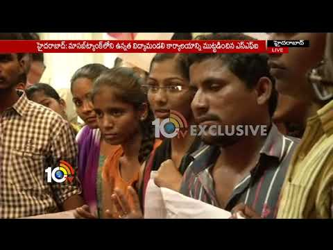 Degree Online Admissions Defects | SFI Leaders Sieged Masabtank Higher Education Office | HYD | 10TV