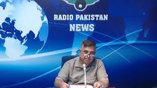 Radio Pakistan News Bulletin 10 PM  (17-09-2018)