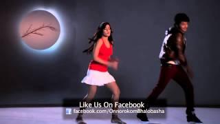 Akash batash shakkhi -- Onnorokom Bhalobasha (2013) HD Video