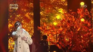 [HIT] 불후의 명곡2-김영호(Kim Young Ho) - 가을 사랑.20141004