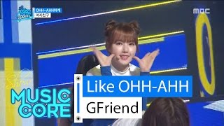 [Special stage] GFriend - Like OOH-AHH, 여자친구 - OHH-AHH하게 Show Music core 20160416