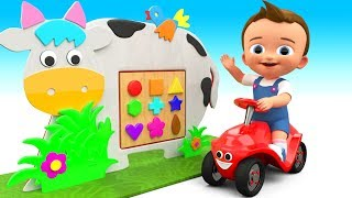 Learn Shapes & Colors for Children with Baby Farm Cow Wooden Toy Frame Shapes 3D Kids Educational
