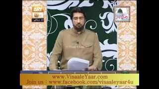Aulia Allah(Hazrat Khwaja Banda Nawaz Gesu Daraz R.H)With Tasleem Sabri.By Visaal