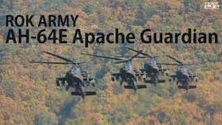 [4K]ROK ARMY AH-64E Apache Guardian/육군항공사격대회 아파치 공격헬기 사격영상