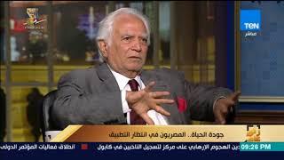 رأي عام - د.عادل محرم : الكومباوندات من مساوئ المجتمع المصري ويجب علينا رفض كل المجتمعات المقفلة