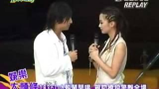 紹喬183演唱會Kiss (娛樂大頭條)