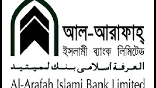 Al-Arafah Islami bank Job Circular 2016-applying Process