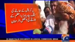 Maulana Fazl ur Rehman about JIT on Panama Case | Geo News Report