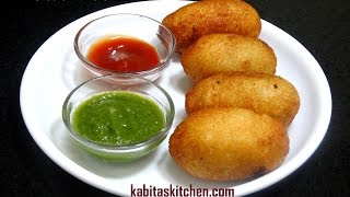 Bread Roll Recipe-Bread Potato Roll-Potato Stuffed Bread Roll-Quick and Easy Indian Snack Recipe