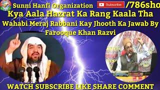 Kya Aala Hazrat Ka Rang Kaala Tha Wahabi Meraj Rabbani Kay Jhooth Ka Jawab By Farooque Khan Razvi