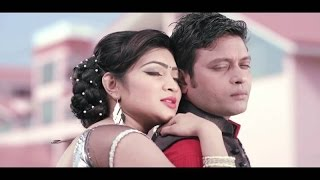 Ei Buker Vitor Full Video Song - Valobashar Golpo 2015 By Shafiq Tuhin & Nandita HD
