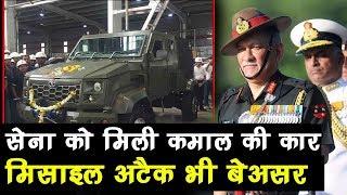 Indian Army के लिये TATA Motors ने बनाई फौलादी कार, बम का भी नहीं होता असर