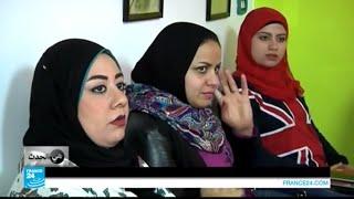 """مصر- """"بنات وبس""""...إذاعة للجنس اللطيف فقط!"""