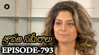 Epi 793 | 14-06-2016 | Sravana Sameeralu Telugu Daily Serial