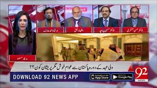 Pak media SO HAPPY about UAE Pakistan investment deal 'INDIA concern' | Pakistani media about india