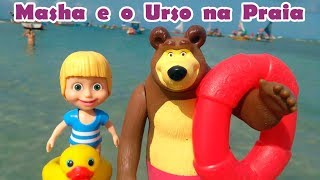 Masha e o Urso na Praia - Маша и Медведь на пляже #MASHA #MASHAEOURSO #EuamoaMasha