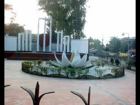কড়িগ্রাম শহর-Kurigram district