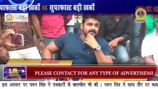 जाने पवन सिंह और अक्षरा के बिच क्या है || Pawan Singh Interview || Bhojpuri Super Star