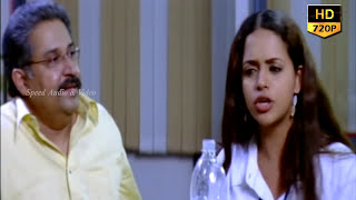 Latest Malayalam Full Movie | HD Movie | Bhavana Malayalam Super hit Movie | New Upload