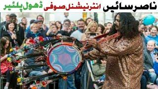 nasir sain dhamal 2 must must international wajdani dhol