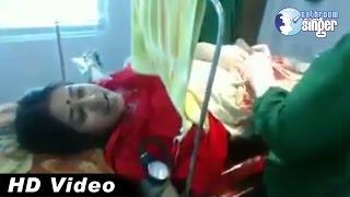 এই না হলে বাঙ্গালী নারী, সিজারের সময় গলা ছেড়ে গান !| Sahyara Begum | BATHROOM SINGER