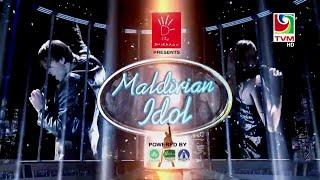 Maldivian Idol 2016 Intro
