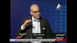 دكتور أحمد سعيد يعالج أزمة الدولار فى مصر.