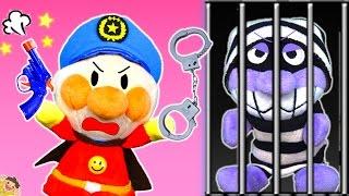 アンパンマン アニメ おもちゃ おまわりさん❤️くるまが盗まれちゃった!手錠で犯人を逮捕!牢屋に入れるよ⭐