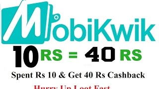 Mobikwik 400% Cashback Hurry Up Loot Fast Must Watch [Hindi]