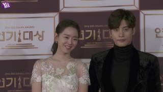 宋仲基帥氣登KBS演技大賞 樸寶劍曝想得最佳情侶獎