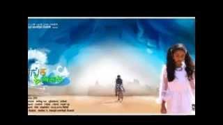 Thanga Meengal Tamil Movie MP3 Songs 320KPBS -- Music By Yuvan Shankar Raja