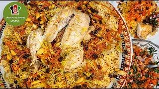 Murgh Shekampur (Stuffed Chicken Pulao) | مرغ شکم پر با قابلی در یک دیگ به طریقه آشپزخانه مزار