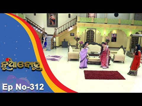 Xxx Mp4 Nua Bohu Full Ep 312 14th July 2018 Odia Serial TarangTV 3gp Sex