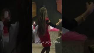 رقص عراقي حفلات ام الاحمر