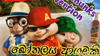 Bothalaya agamaki-chipmunks vertion