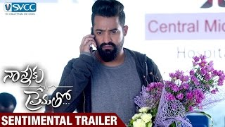 Nannaku Prematho Movie Sentimental Trailer | Jr NTR | Rakul Preet | Jagapathi Babu | Sukumar | DSP