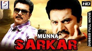 Munna Sarkar - Dubbed Hindi Movies 2018 Full Movie HD l Sarath Kumar ,Kiran Rathod