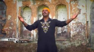 Vobo Songsar Official Bangla Music Video By Singer Ripon HD 720p Dream Music 01714616240
