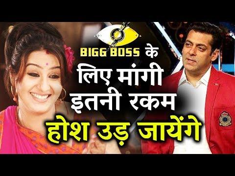 Xxx Mp4 Bigg Boss 11 Bhabhi Ji Ghar Par Hai Actress ने मांगे करोड़ों रुपये 3gp Sex