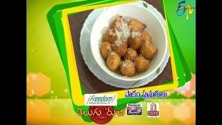 Pakam Punugulu   Telugu Ruchi   21st October 2017   ETV  Telugu